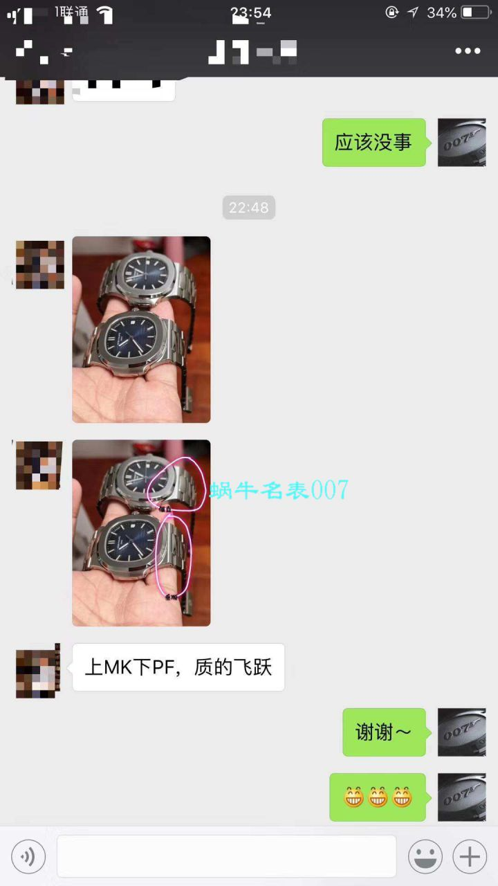 【PF一比一超A高精仿手表】百达翡丽Nautilus运动系列5711/1A-011腕表(鹦鹉螺) / BDC0157