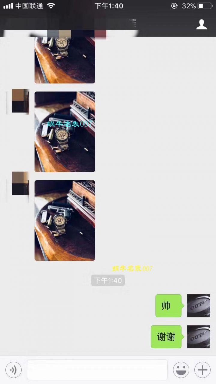 【N厂最新神作~原装结构4130】劳力士宇宙计型迪通拿系列116520-78590 白钢迪通拿 / R217