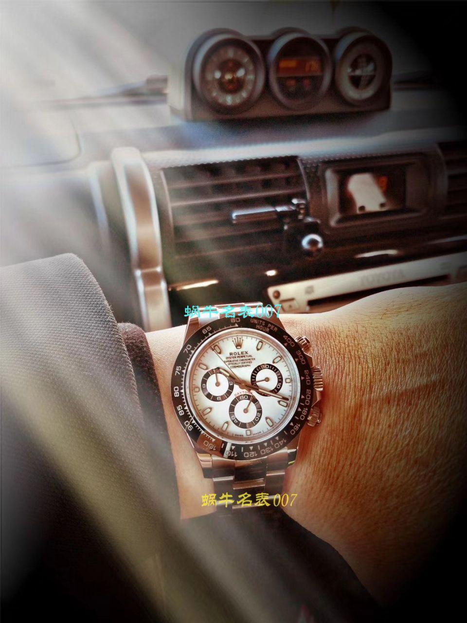 ROLEX劳力士宇宙计型迪通拿系列116500LN-78590腕表【N厂一比一超A高仿手表】N厂神作~904钢原装结构4130迪通拿 / R297