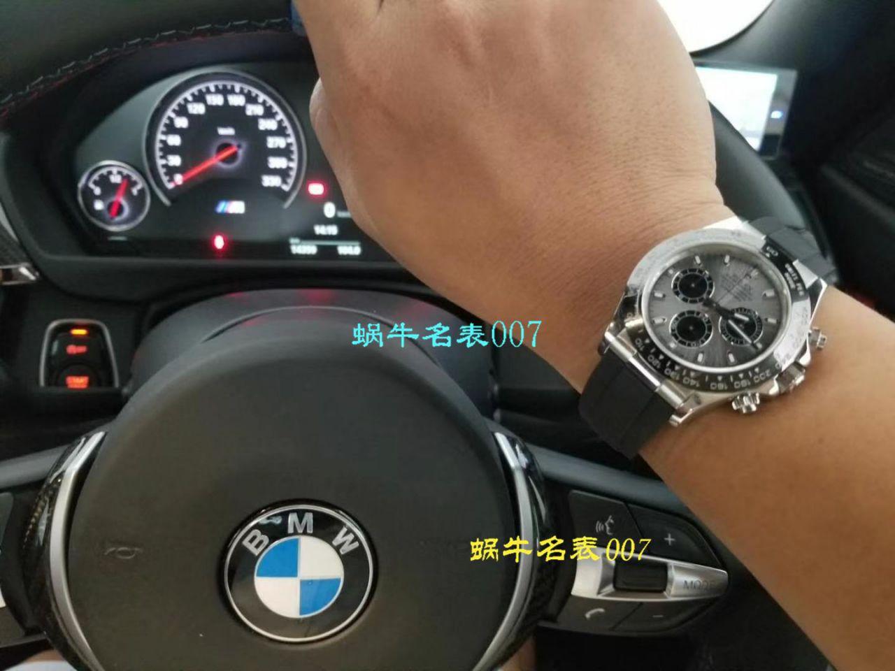 【N厂一比一超A高仿手表】劳力士宇宙计型迪通拿系列116506-78596冰蓝盘棕色计时外圈腕表 / R236
