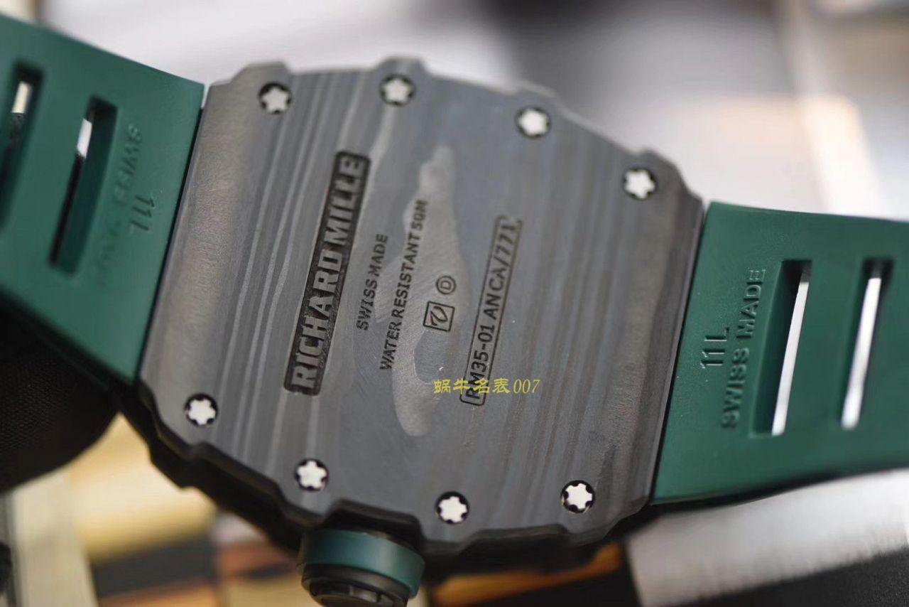 Richard Mille 理查德米勒男士系列RM 35-01,RM 35-02新配色绿带款(KV出品) / KV035 02