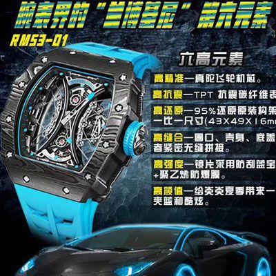 【JB厂理查德米勒复刻手表】Richard Mille男士系列RM 53-01 PABLO MAC DONOUGH陀飞轮腕表