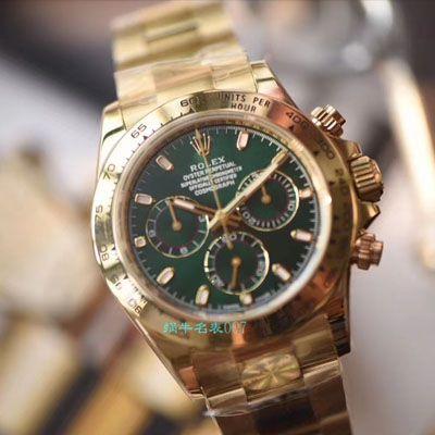 【AR厂Rolex复刻手表】劳力士宇宙计型迪通拿系列116508绿盘男士机械腕表价格报价