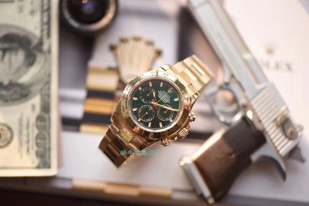 【AR厂Rolex复刻手表】劳力士宇宙计型迪通拿系列116508绿盘男士机械腕表 / R368