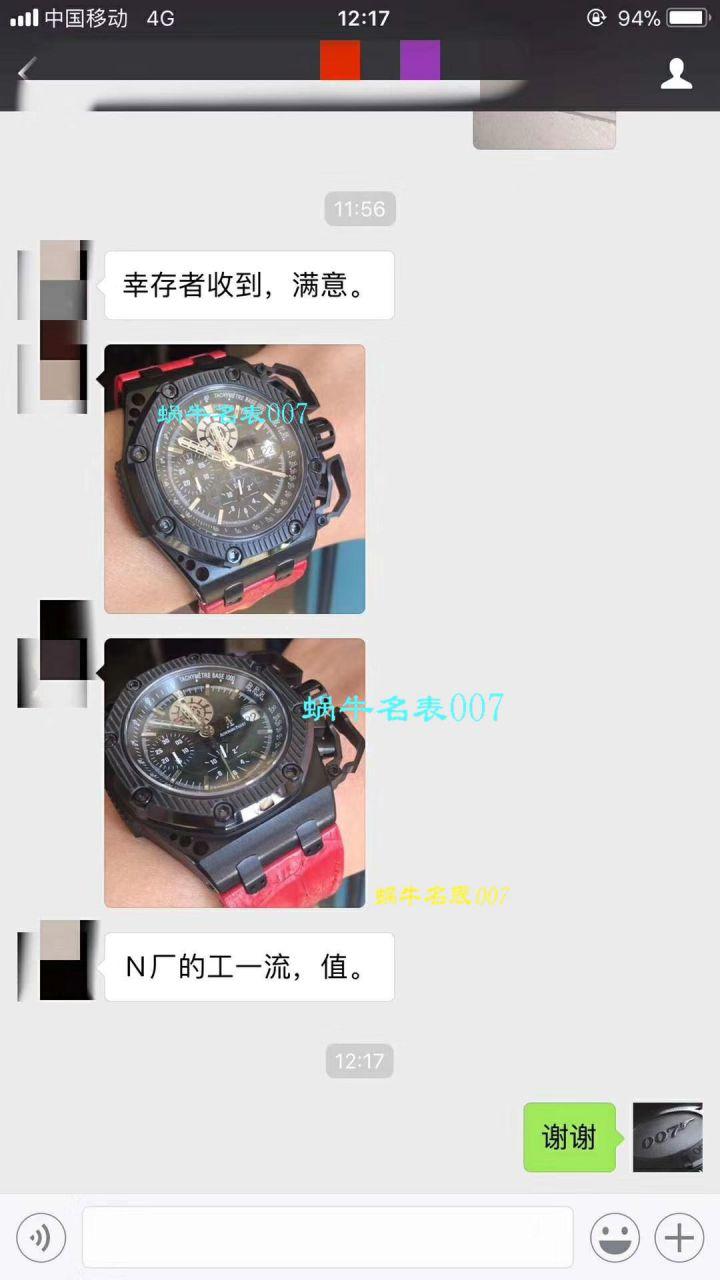【N厂1:1高仿手表】爱彼皇家橡树离岸型系列幸存者26165IO.00.A002CA.01机械腕表 / AP062
