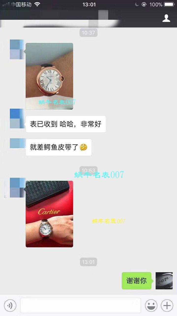 【HBBV6厂超A厂1:1复刻手表】卡地亚蓝气球系列 《大号蓝气球42毫米》 W69012Z4/W69016Z4腕表 / KAH014