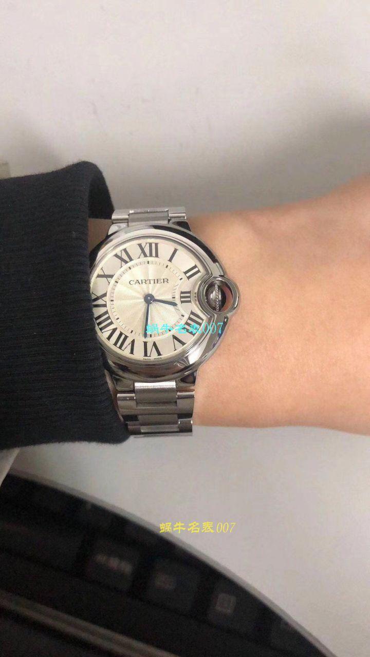 【独家视频测评V6厂一比一精仿手表】卡地亚蓝气球系列W6920084女士33毫米石英腕表 / KAC080