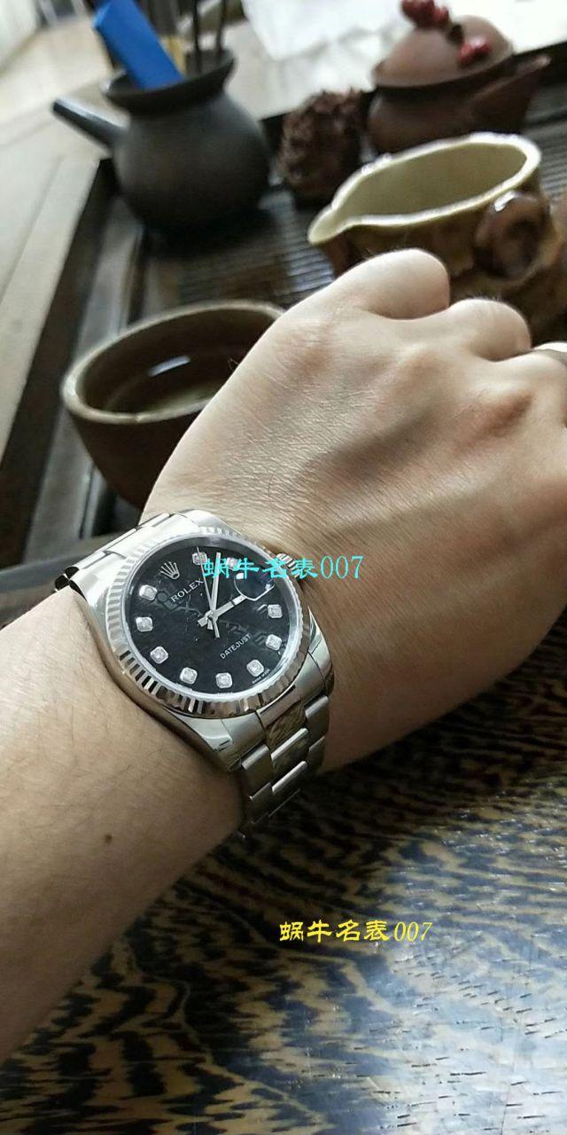 【视频评测什么叫复刻表,最好的复刻表】DJ厂劳力士日志型36系列116234-G-63600银石腕表 / R360
