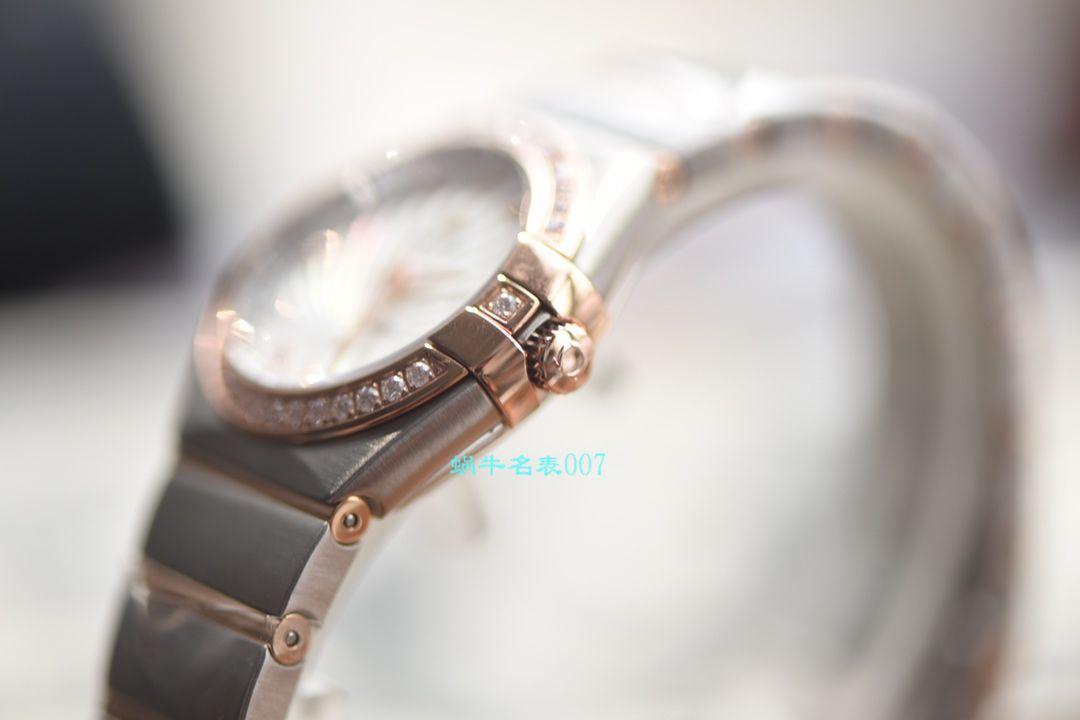 欧米茄星座系列123.10.27.60.57.001女士石英腕表(多色可选)【视频评测SSS一比一超A高仿手表】 / MAI310