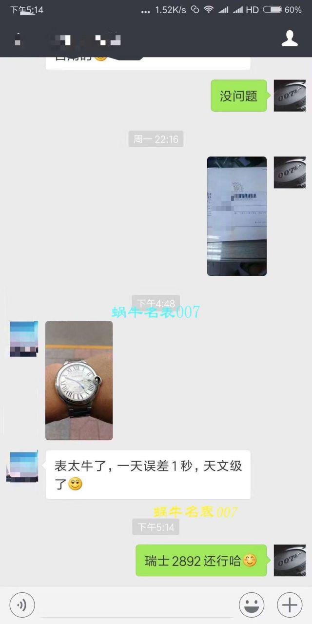 【独家视频评测V6厂复刻蓝气球男装6K版本ETA2892】卡地亚蓝气球系列蓝气球W69012Z4腕表 / K227