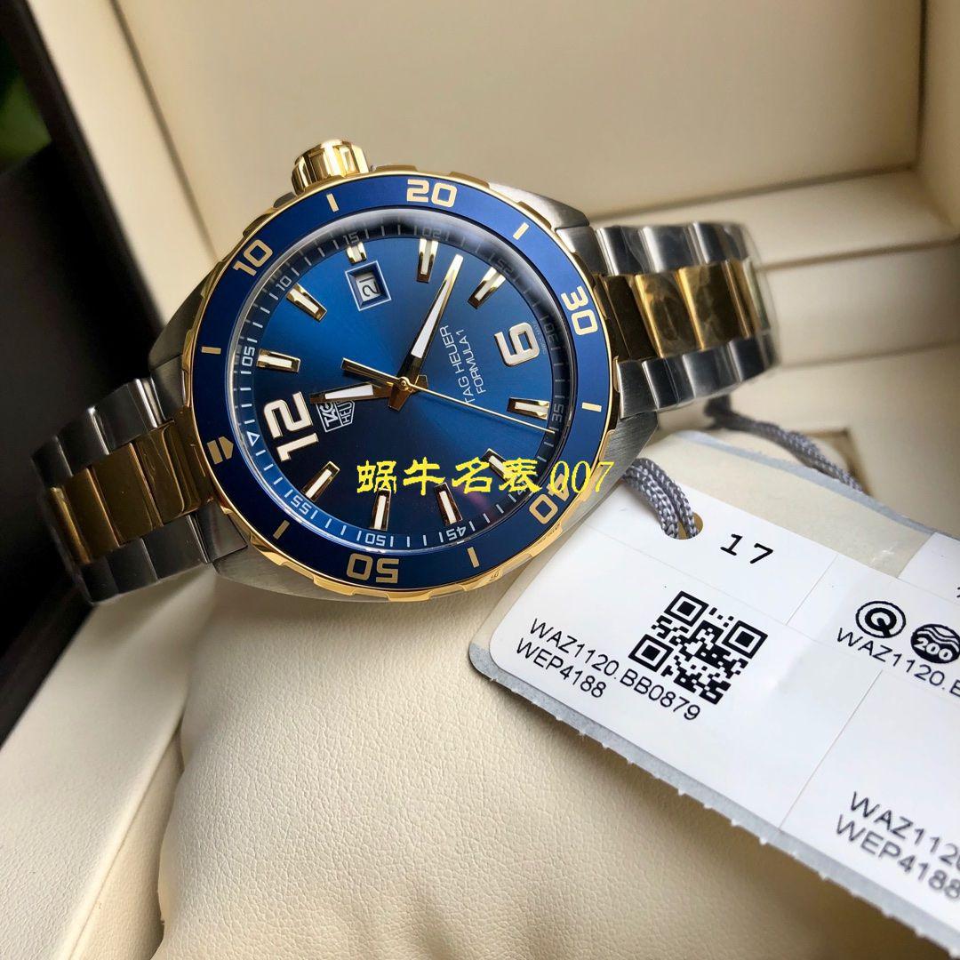 【渠道原单】泰格豪雅F1系列WAZ1121.BB0879,WAZ1120.BB0879腕表 / TG076