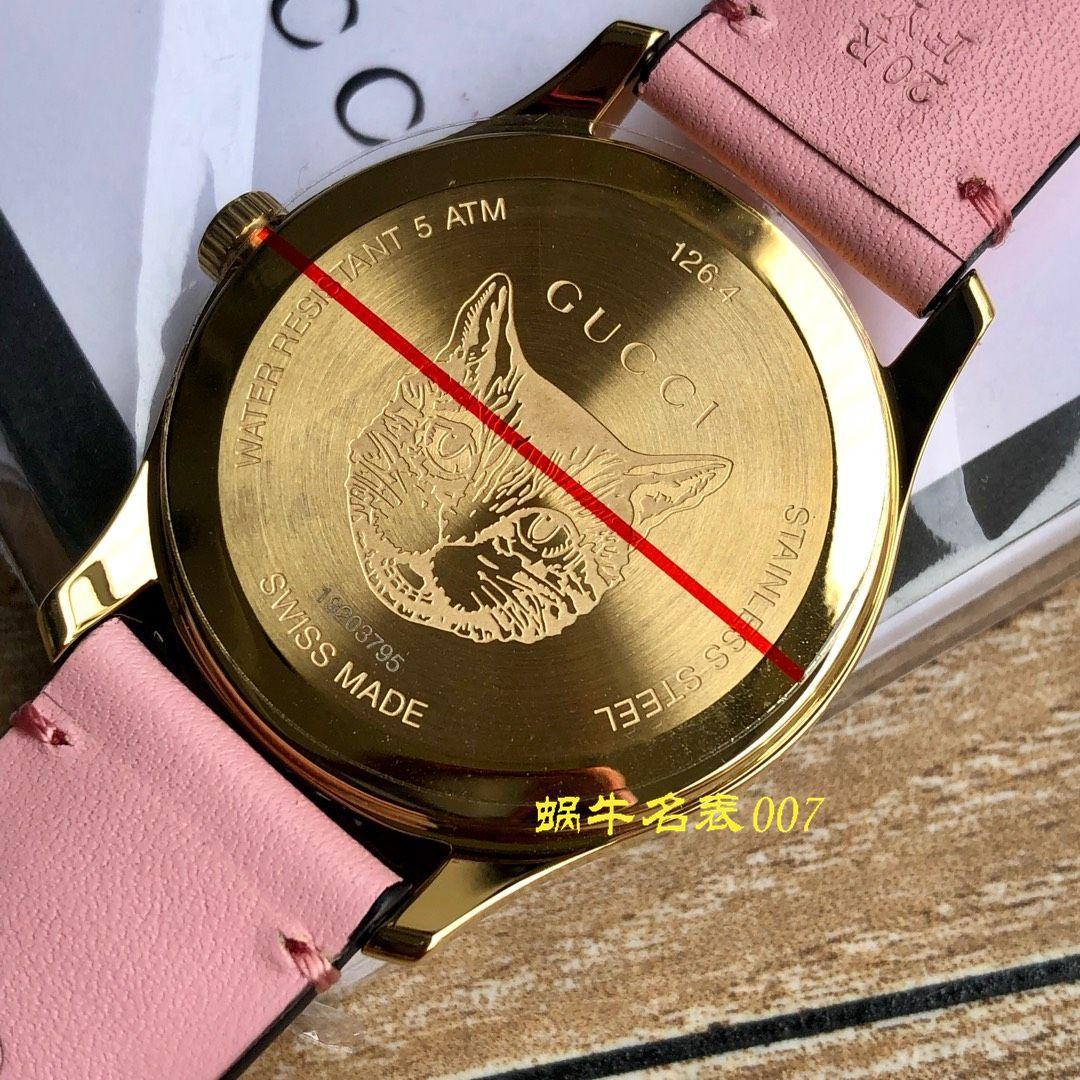 【渠道原单】Gucci古驰猫头鹰G-Timeless 系列女士腕表,38 毫米 / GUCCI KK17