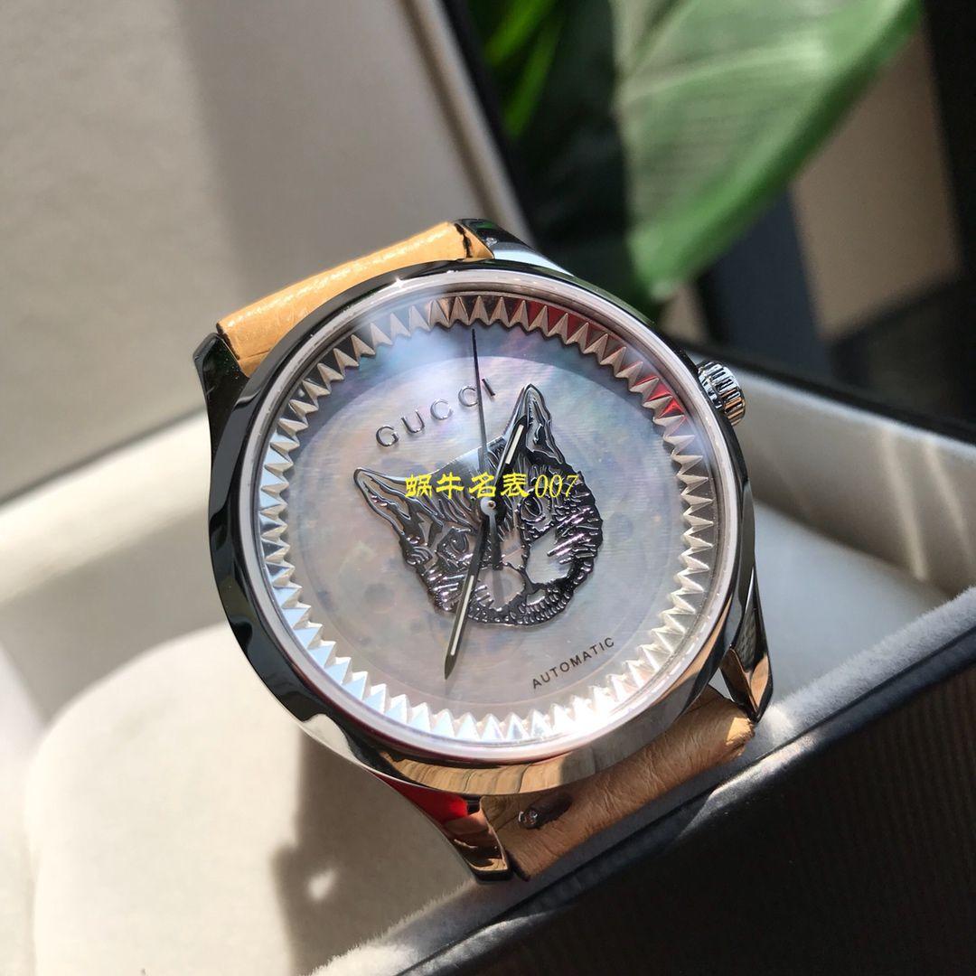 【Gucci渠道原单】古驰G-TIMELESS系列YA1264112猫头,YA1264113灵蛇女士腕表 / GUCCIKK18