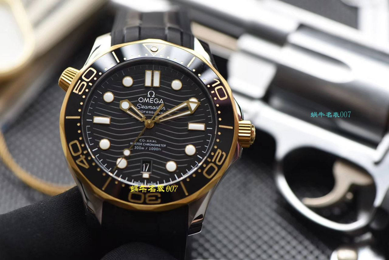 【VS厂顶级复刻手表】欧米茄新海马300M间黄金系列210.22.42.20.01.001腕表 / M602