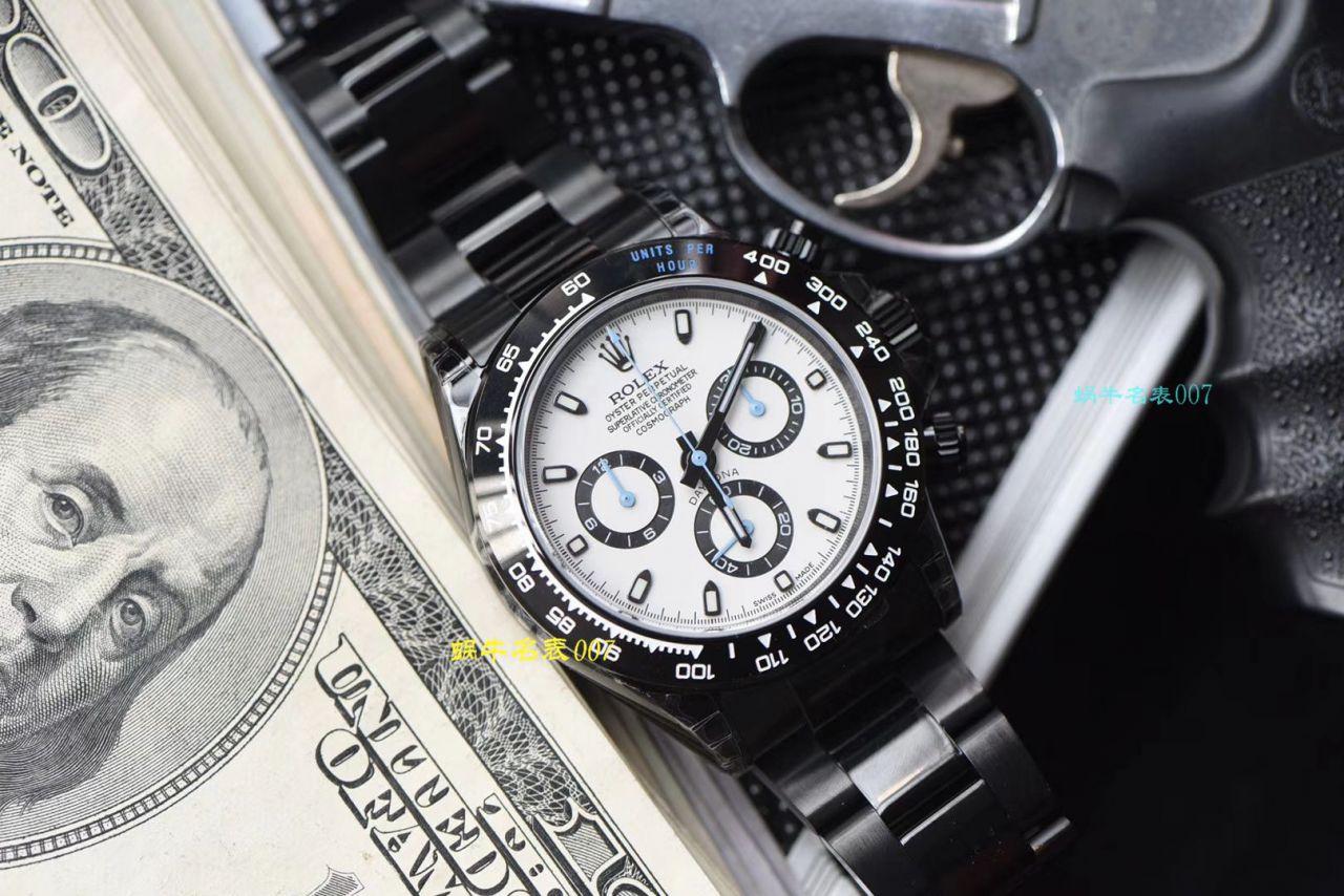 【台湾厂复刻手表】劳力士宇宙计型迪通拿系列116500LN超高颜值酷黑熊猫迪特别版 / R370