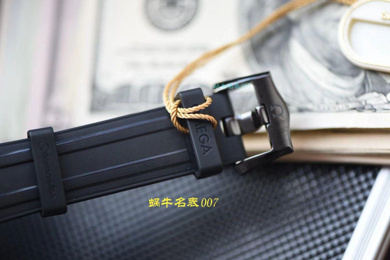 【VS厂顶级复刻手表】欧米茄海马300M真陶瓷系列210.92.44.20.01.001腕表 / M603