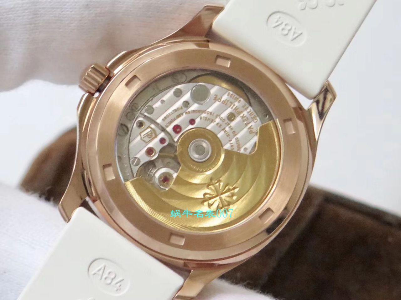 【PPF厂百达翡丽复刻女表】百达翡丽AQUANAUT系列5069R-001腕表 / BD229