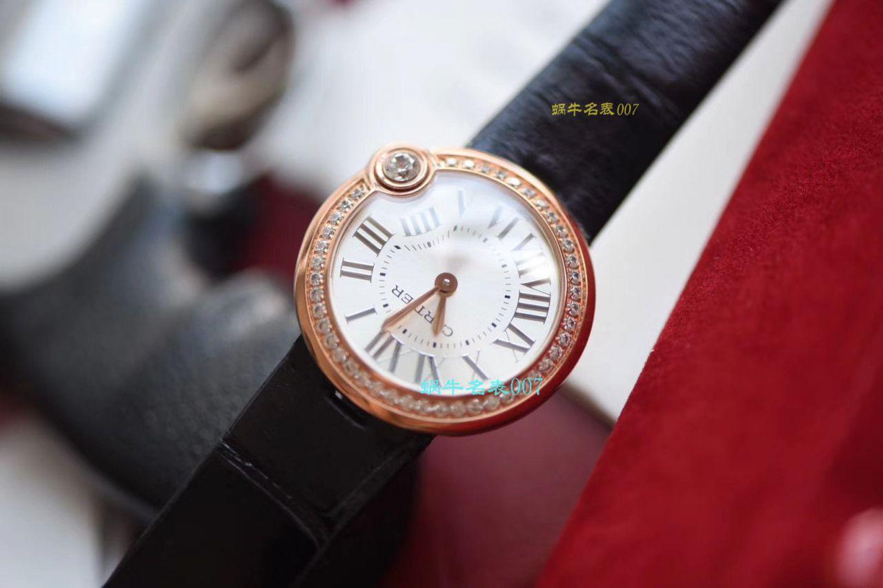 【台湾厂白气球复刻女表】卡地亚BALLON BLANC DE CARTIER系列WJBL0008腕表 / K229