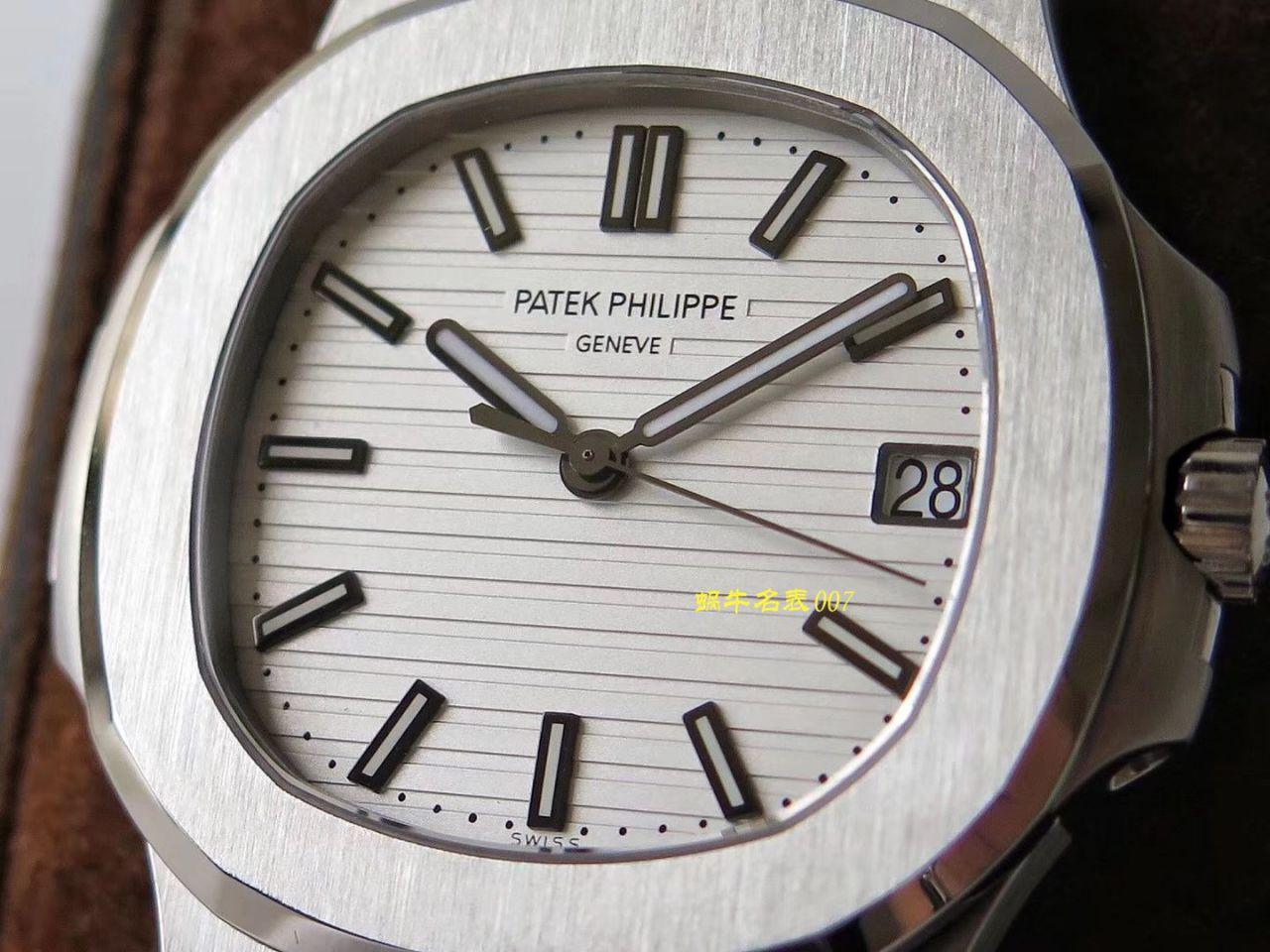 【视频评测PPF厂Patek Philippe复刻表】百达翡丽Nautilus鹦鹉螺运动系列5711/1A-011 / BD276