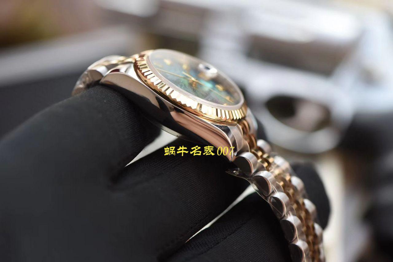 【台湾厂劳力士复刻女士手表】Rolex劳力士DateJust日志型系列31/36mm男女装均有 / R372