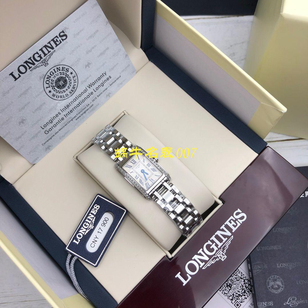 【浪琴渠道原单女士表】浪琴L5.258.0.71.6真钻系列黛绰维纳系列腕表(Longines DolceVita) / L119
