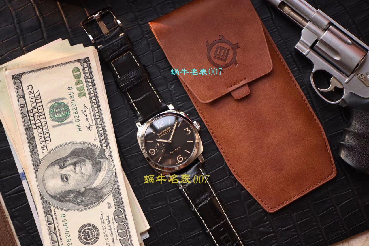 【V9厂Panerai珍珠陀复刻手表】沛纳海RADIOMIR系列PAM00572腕表 / V900572