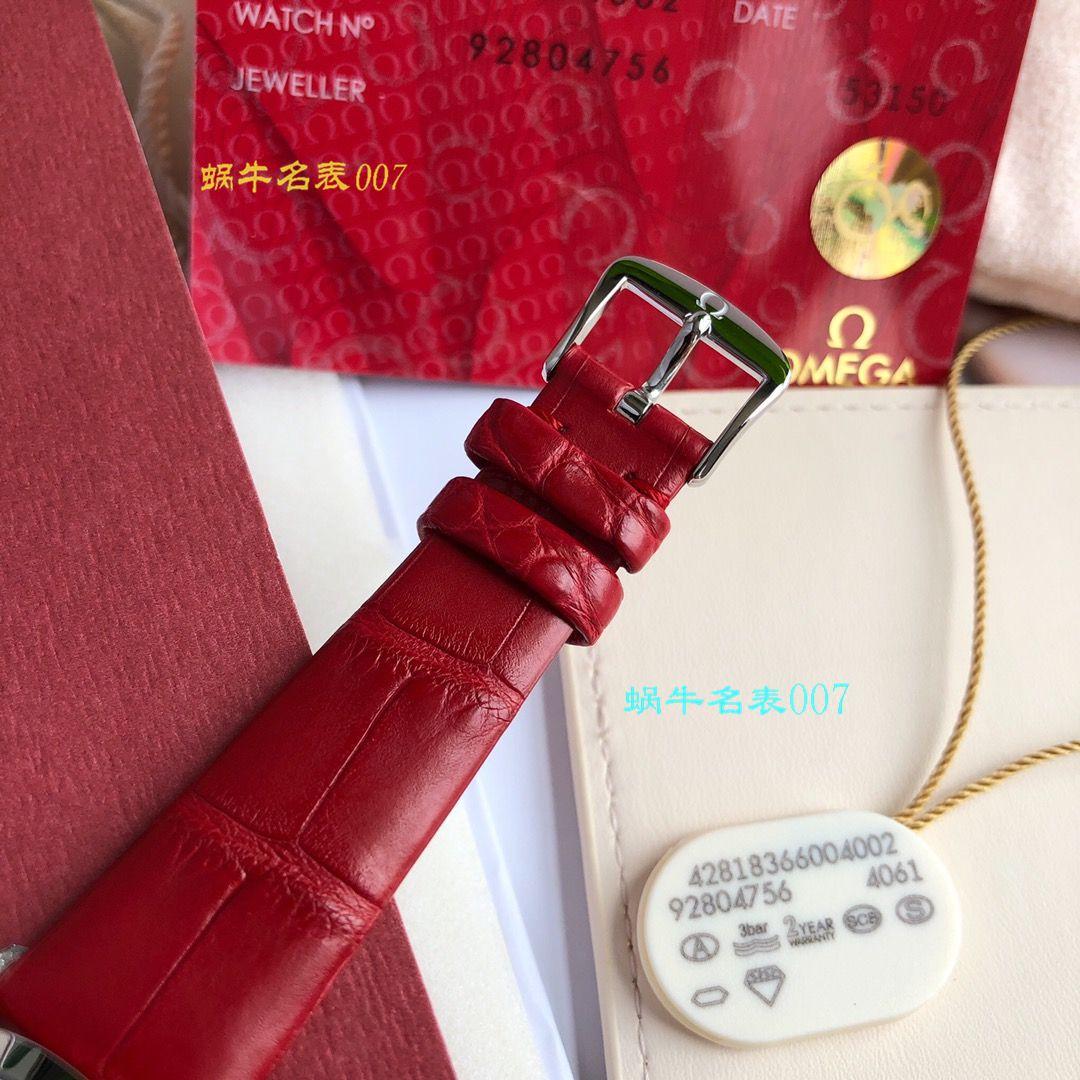 【渠道OMEGA原单女装】欧米茄碟飞系列428.18.36.60.11.001腕表 / M613