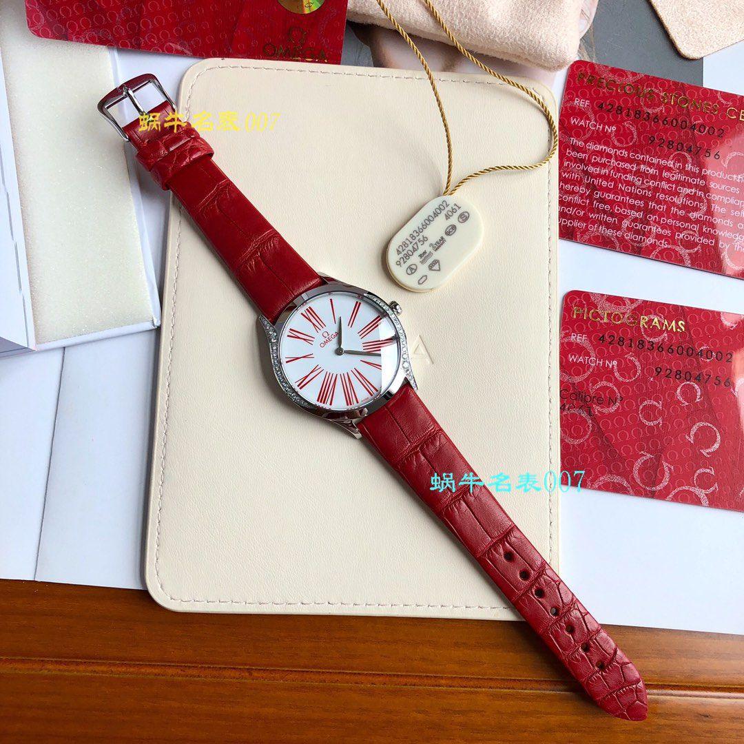 【渠道原单女表】欧米茄碟飞系列428.17.36.60.04.001腕表 / M610