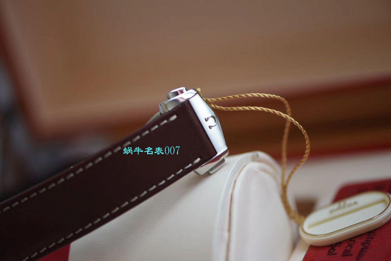 【专柜正品】欧米茄超霸系列331.22.42.51.01.001腕表 / M613
