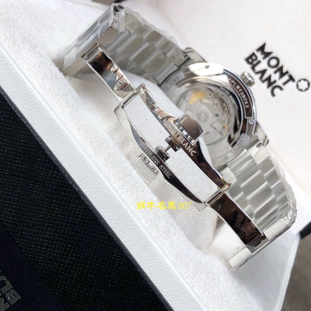 【渠道原单MONTBLANC】万宝龙4810系列U0115937、U0115936腕表 / M019