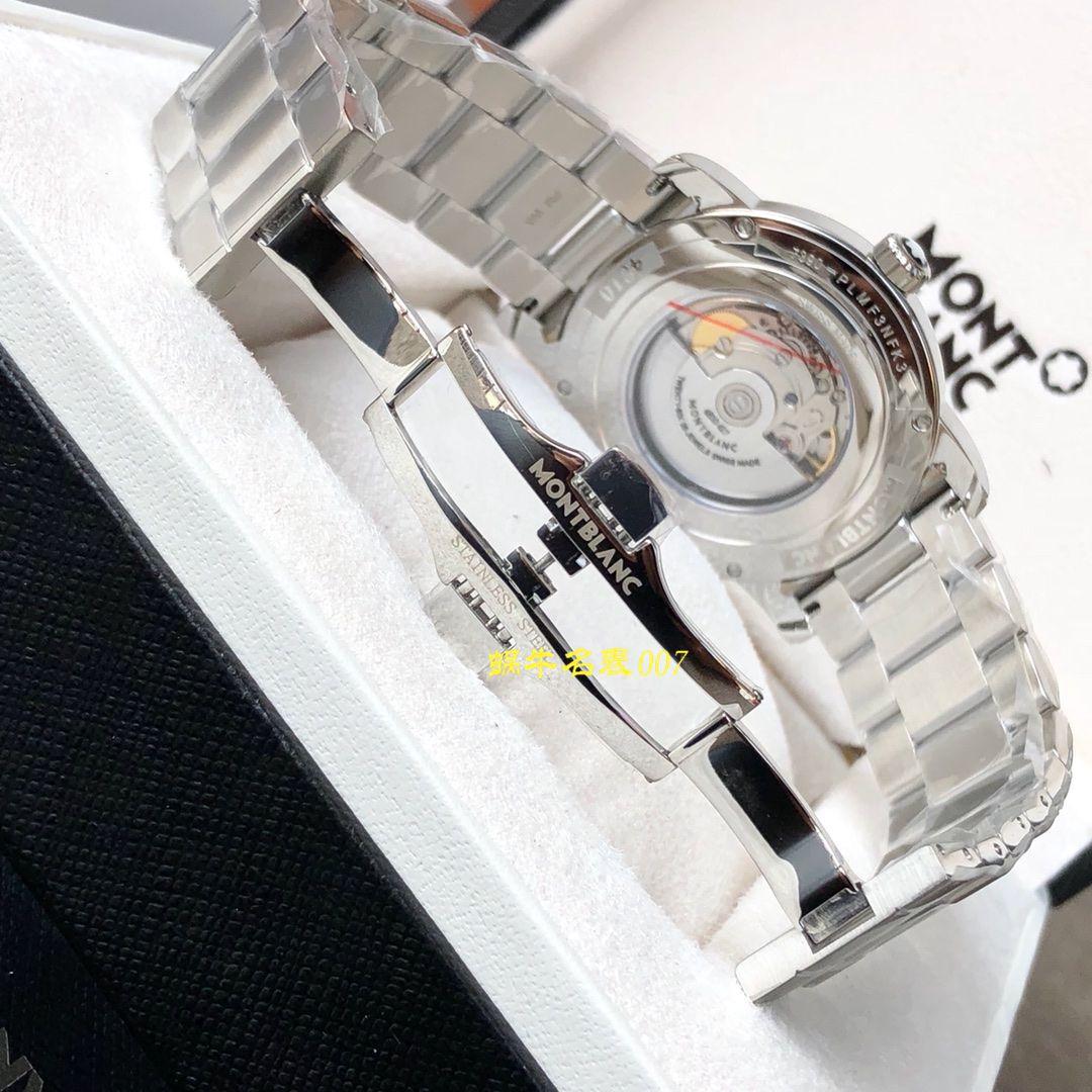 【渠道原单】MONTBLANC万宝龙4810系列U0115122腕表 / M017
