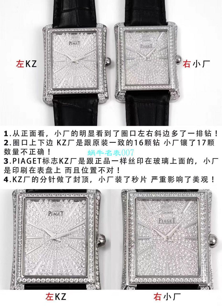 【KZ一比一超A高仿手表】伯爵BLACK -TIE系列G0A33075腕表 / PT018