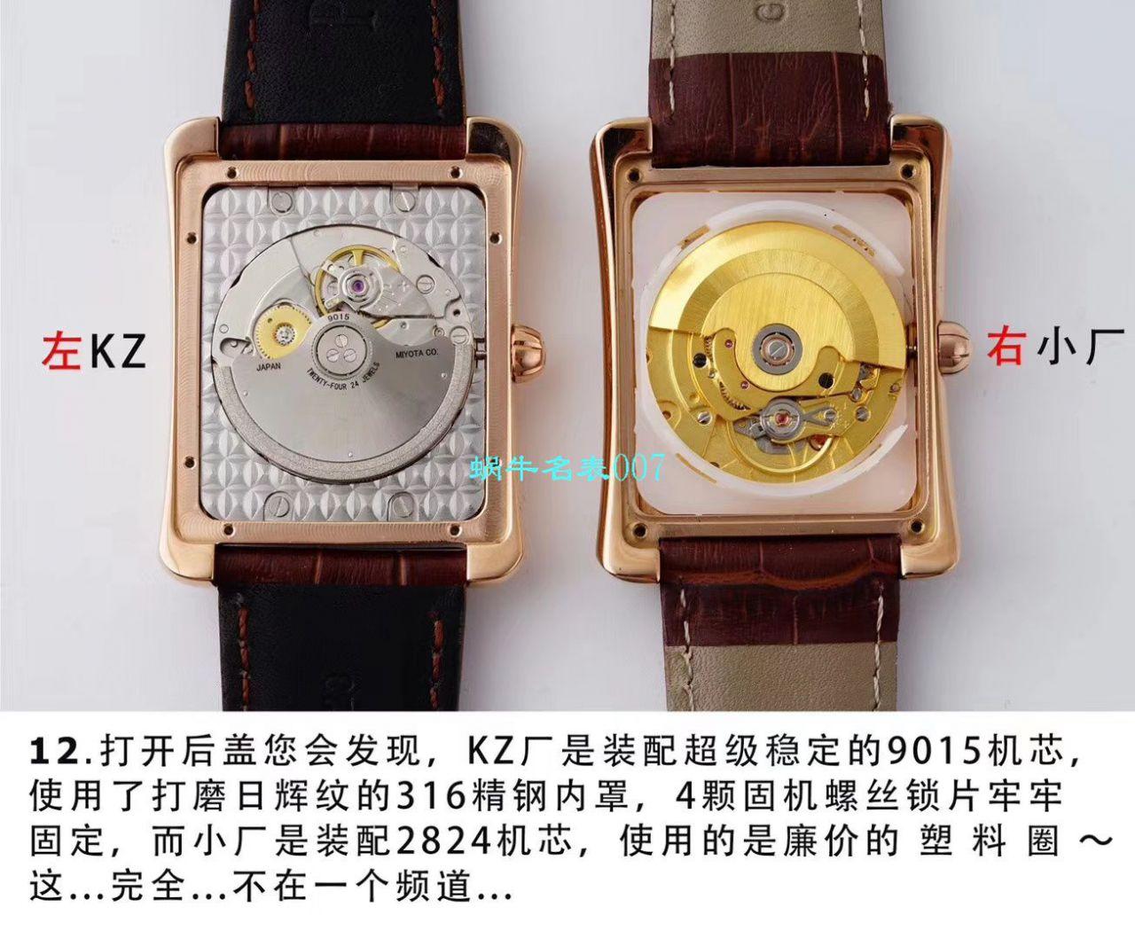 【KZ一比一超A精仿手表】伯爵BLACK -TIE系列G0A33076腕表 / PT017