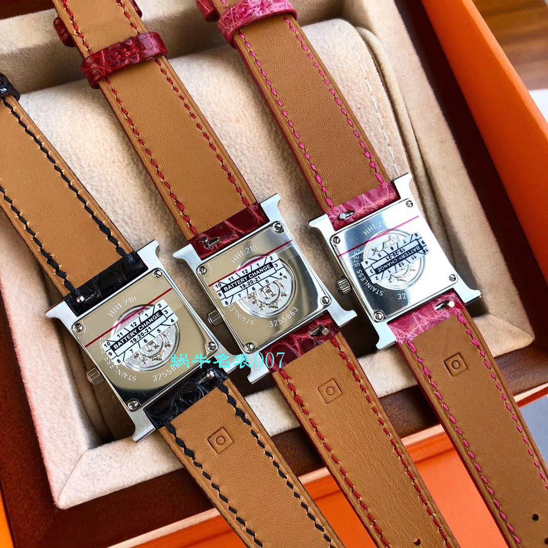【高端定制真钻女表】Hermès爱马仕HEURE H系列W036819WW00,W036766WW00腕表 / HermA01