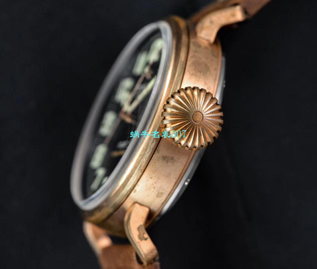 【XF厂Zenith青铜大飞复刻手表】真力时飞行员系列29.2430.679/21.C753腕表 / ZLS039