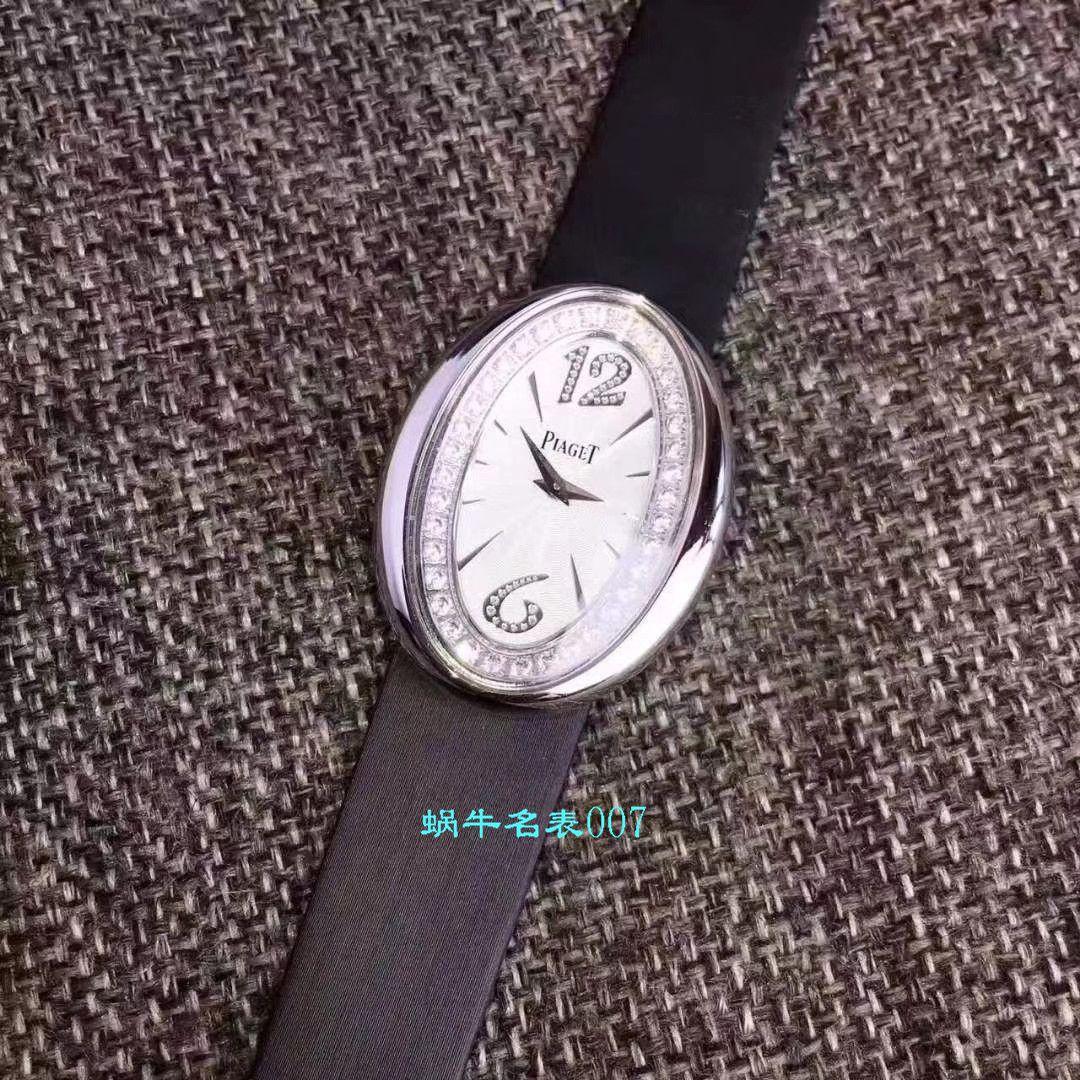 【KG厂复刻女表】伯爵LIMELIGHT MAGIC HOUR系列G0A35099,G0A32099,G0A35099,G0A35096腕表 / PT019