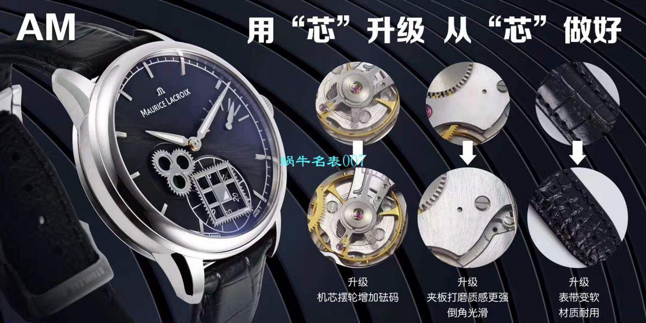 AM新品、最新艾美 方轮经典腕表 MP7158-SS001-301-1黑面、MP7158-SS001-101-1白面 / AIMEI001
