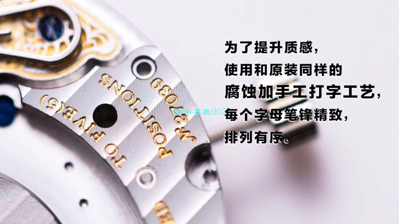 【TZGlashütte Original复刻表】格拉苏蒂原创偏心系列1-90-02-42-32-05腕表 / GLA053