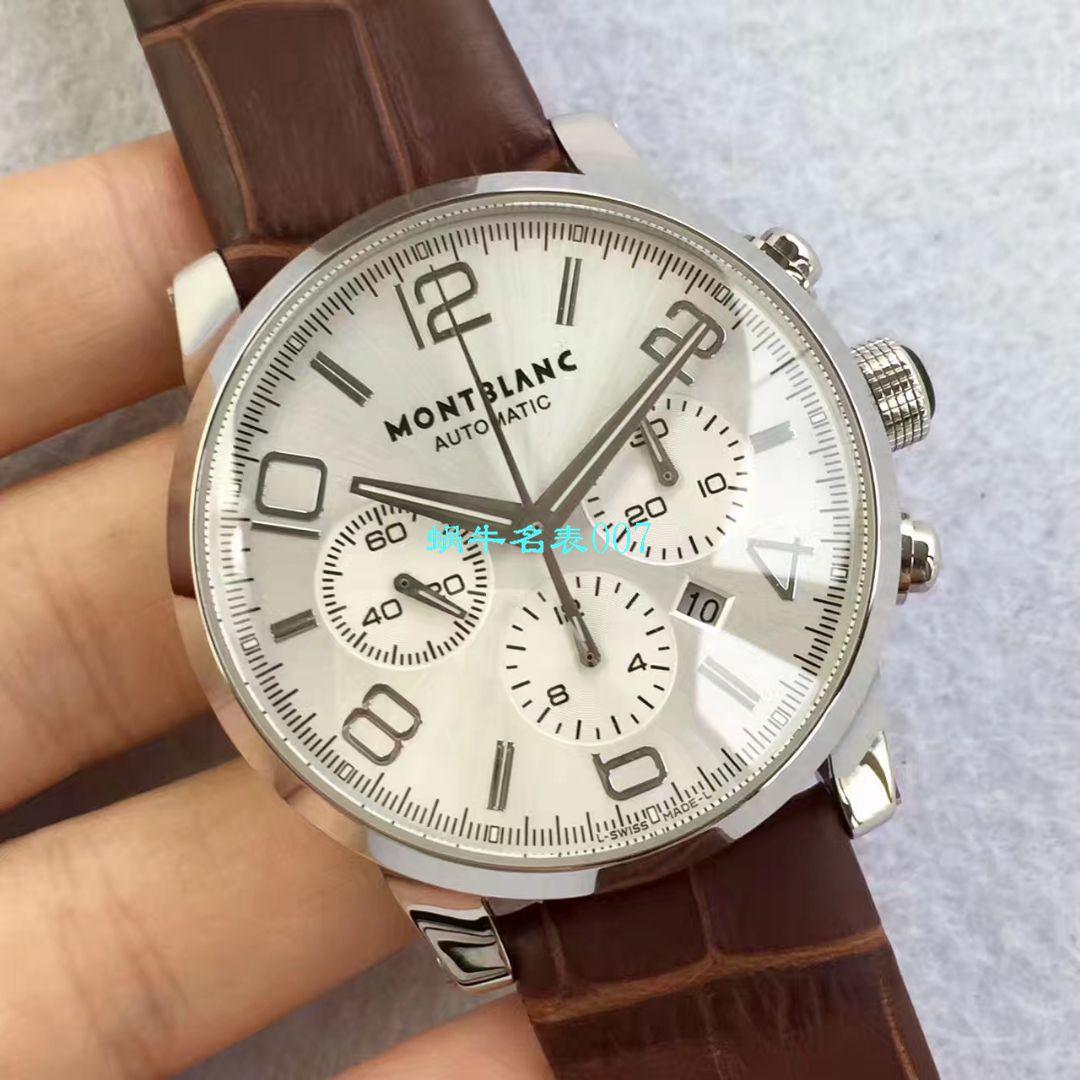 【台湾厂一比一顶级复刻手表】万宝龙时光行者系列09671腕表 / MB010