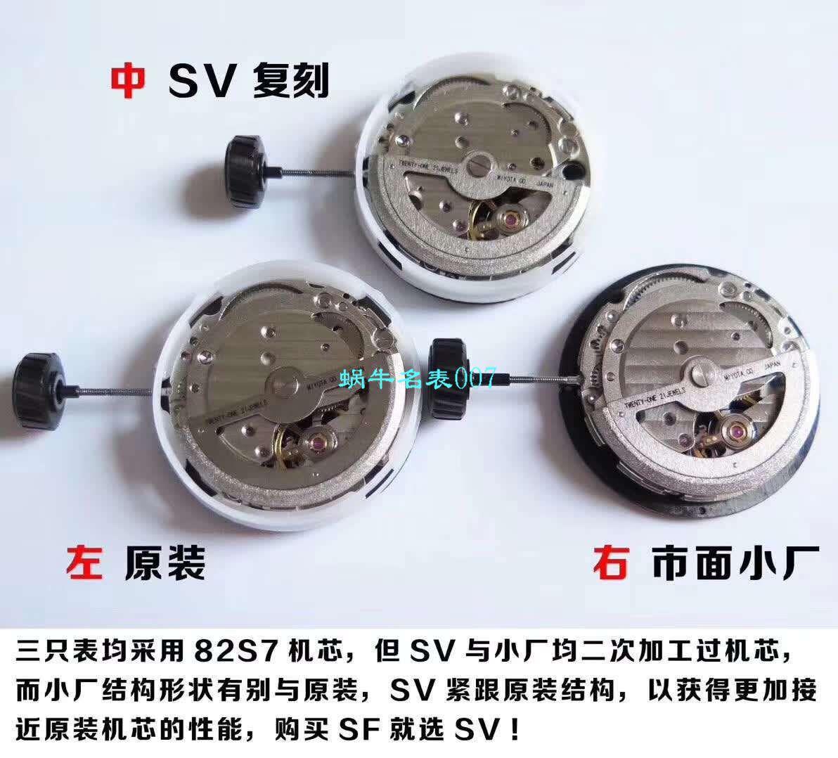 【视频评测SV顶级复刻表】Seven friday 七个星期五P3B/03腕表 / SVP3B03A102