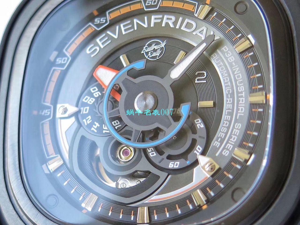【SV厂一比一高仿手表】七个星期五Seven Friday P3B/02 机械男士腕表 / SVP3B02