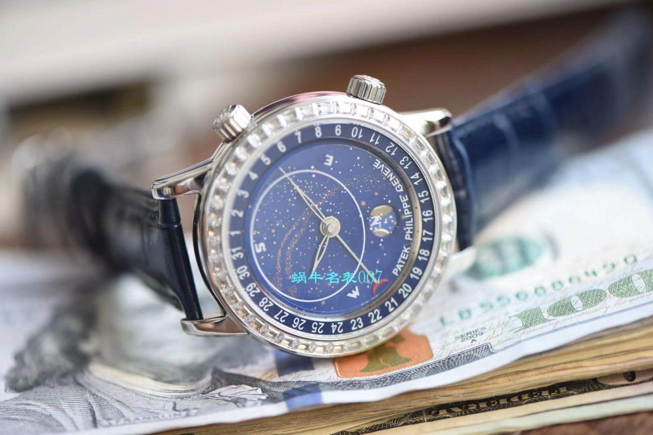 【台湾厂PATEK PHILIPPE复刻表】百达翡丽超级复杂功能计时系列6104R-001腕表 / BD232