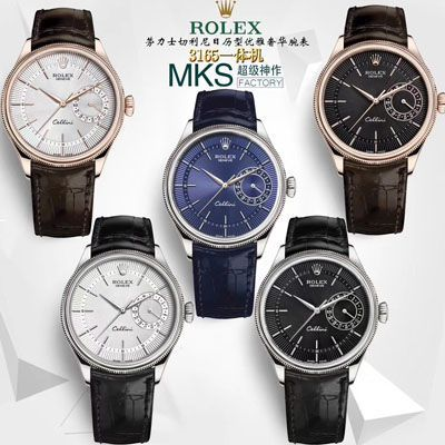 【MKS厂复刻手表】劳力士切利尼系列m50515-0008,m50519-0006,m50515-0011腕表价格报价