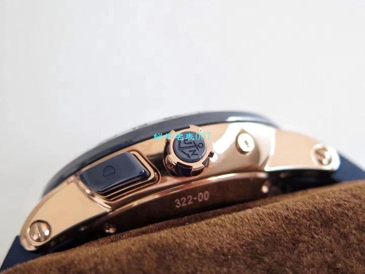 【Ulysse Nardin复刻手表】TWA厂雅典复杂功能系列326-00-3腕表 / YD020