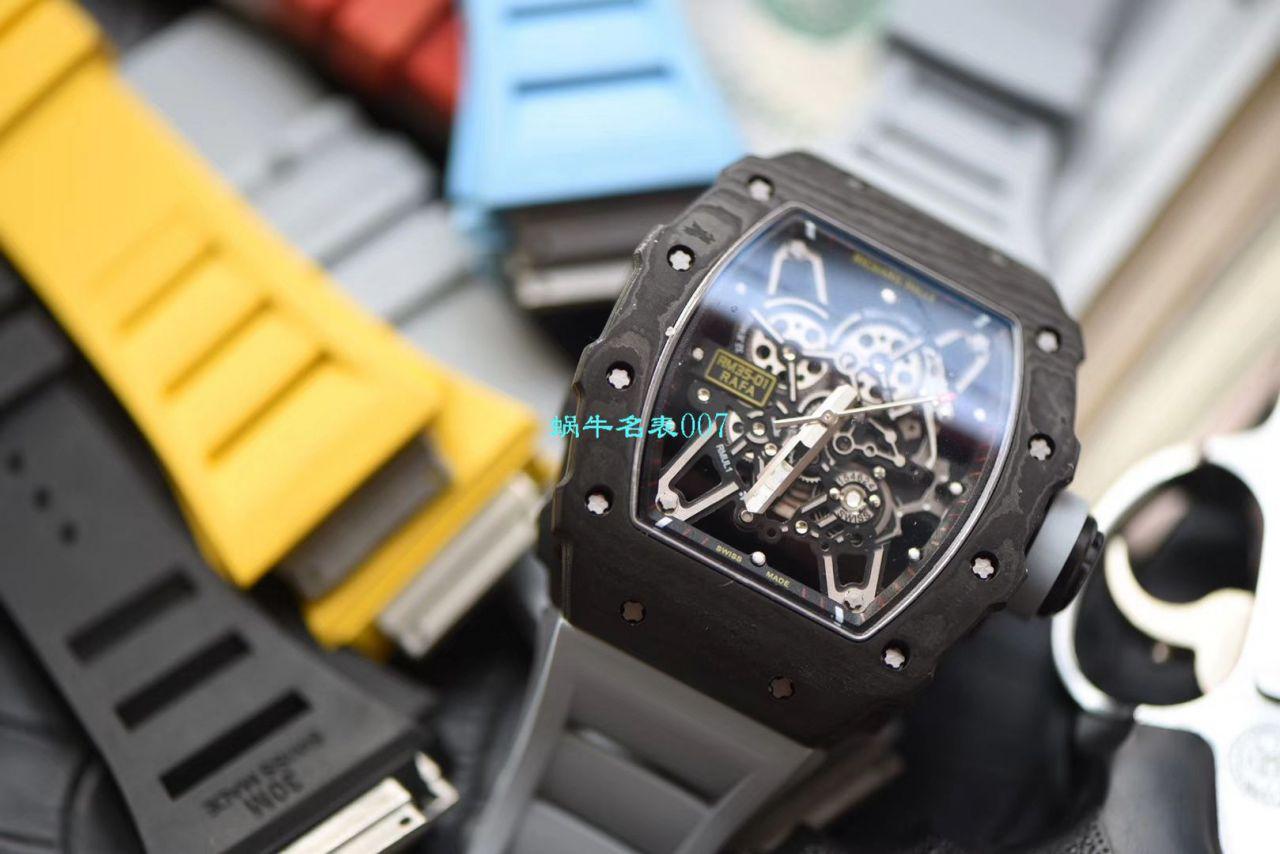 【视频评测N厂T升级版复刻手表】理查德米勒Richard Mille男士系列RM 35-02腕表 / NT03502V2
