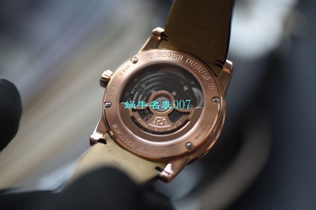 【PF厂超A高仿手表】罗杰杜彼EXCALIBUR(王者系列)系列RDDBEX0460女士腕表 / LJ039