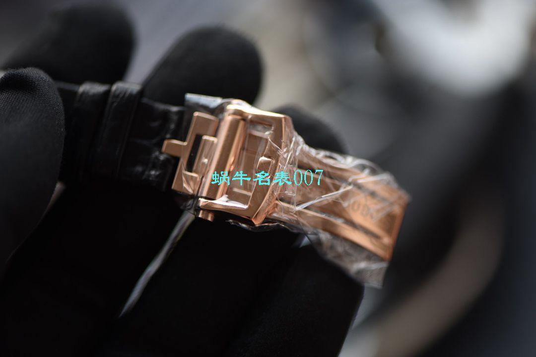 【PF厂顶级复刻女表】罗杰杜彼EXCALIBUR(王者系列)系列RDDBEX0274腕表 / LJ51