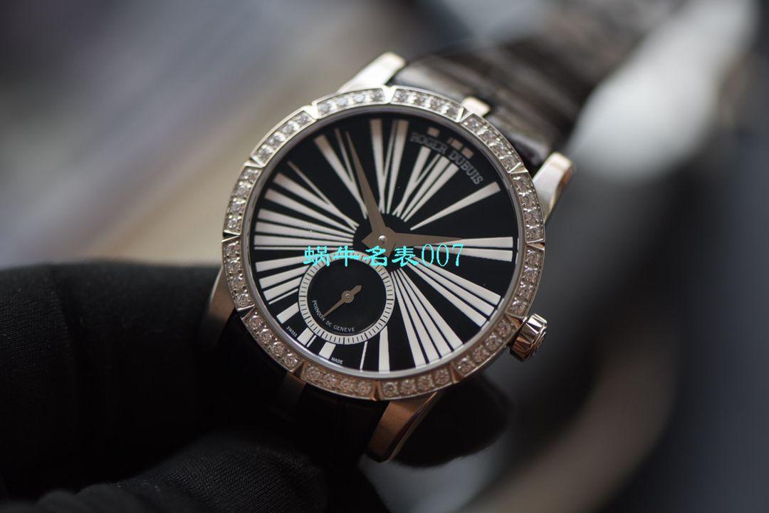【PF厂Roger Dubuis顶级精仿女表】罗杰杜彼EXCALIBUR(王者系列)系列RDDBEX0452腕表 / LJ052