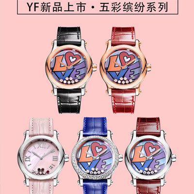 【YF厂一比一超A高仿女士手表】萧邦HAPPY DIAMONDS系列278559-3008,278559-3020腕表