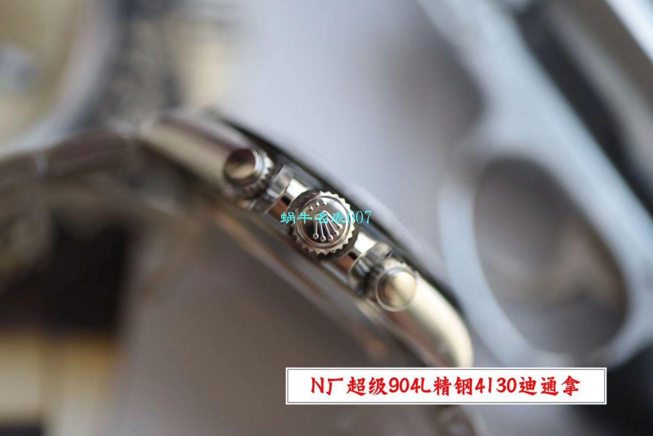 【N厂最新V3升级版ROLEX复刻手表】劳力士宇宙计型迪通拿系列116500LN-78590腕表 / R507